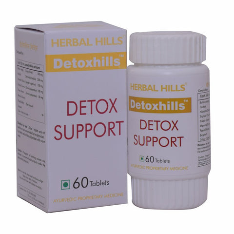 Herbal Hills Detoxhills Veg 60 Tablets