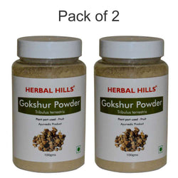Herbal Hills Gokshur Powder 100Gms Pack of 2