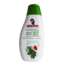 K P Namboodiris Chemparathy Thaali (Hibiscus, Gentle Daily Hair Cleanser)