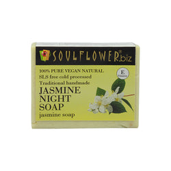 Soulflower Jasmine Night Soap
