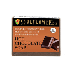 Soulflower Hot Chocolate Soap 150gms