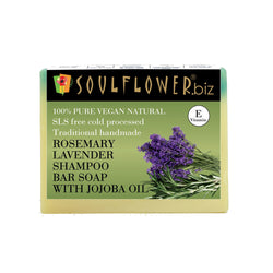 Soulflower Rosemary Lavender Shampoo Bar Soap with Jojoba Oil