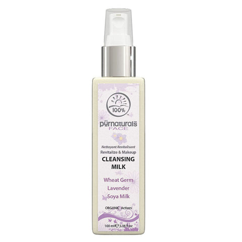 Pure Naturals - Deep Cleansing Milk -100 ml