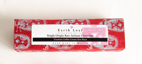 Earth Loaf Tiramisu Coffee Cream Bon Bon Chocolate 54Gms (Pack of Two)