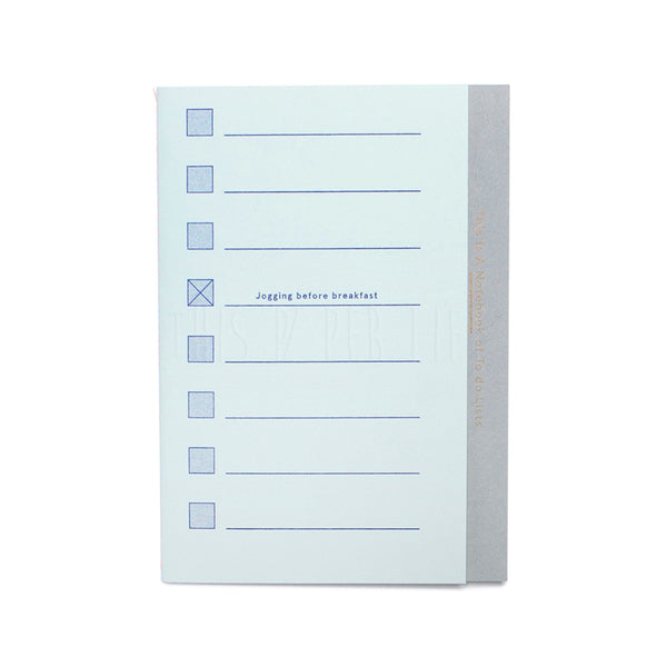 To Do List . This is a Notebook of To Do Lists / 40 Pages