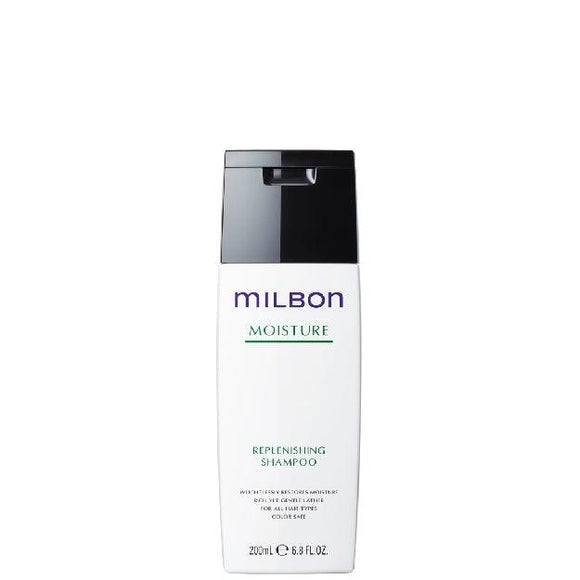 Global Milbon Moisture Replenishing Shampoo 200ml
