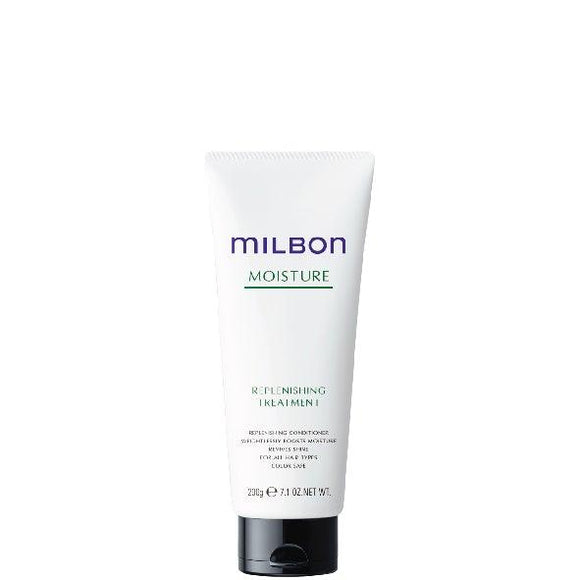 Global Milbon Moisture Replenishing Treatment 200g