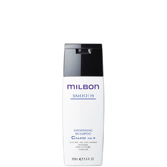Global Milbon Smooth Shampoo - Coarse Hair - 200ml