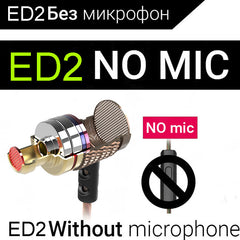 Professional Metal Heavy Bass Sound Quality In-Ear Earphone