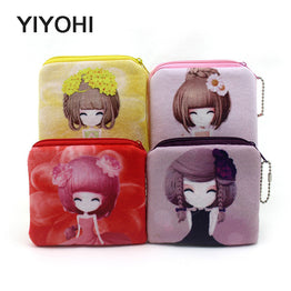 Cute Style Zipper Square Coin Purse for Kids