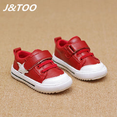 Children's Comfortable Sports Leather Shoes for Autumn