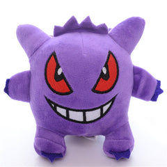Pokemon: Gengar Stuffed Soft Pillow Doll