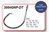 Mustad Tuna Circle Hook | Duratin