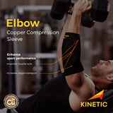KINETIC Copper Elbow Compression Sleeve | Recovery Brace Copper Fit Support for Workouts | SINGLE - Kinetic Performance Gear