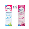 Veet Hair Removal Cream (Normal And Sensitive Skin) - 100ml