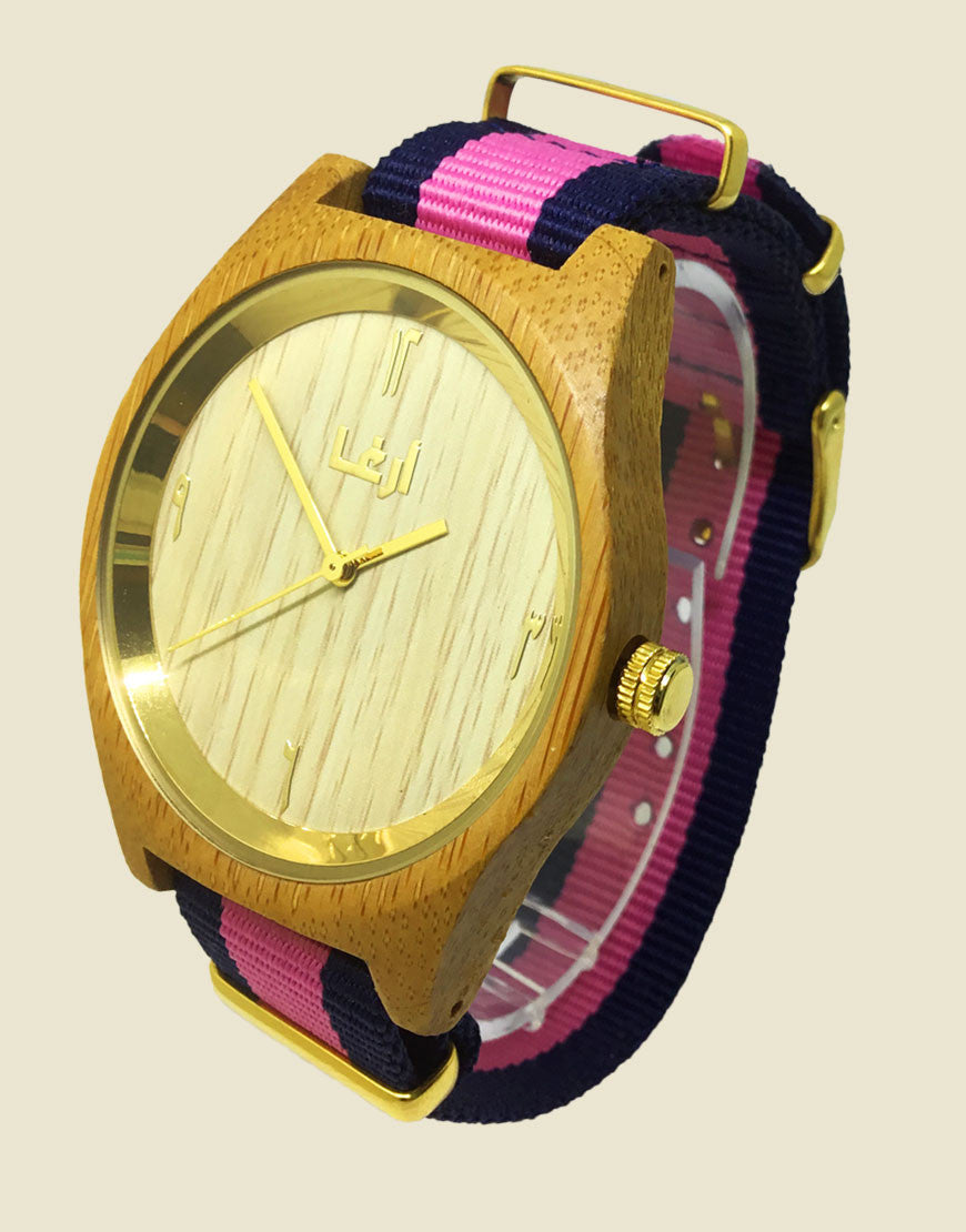 Wooden Arabic Watch | Arabic Numbers Wooden Watch | Bamboo Wood Nylon Strap