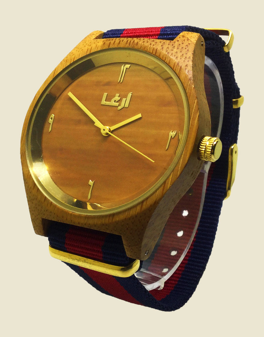 Arga watch | Arabic Numbers Wooden Watch | Bamboo Wood Nylon Strap