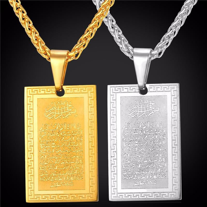 Quran Pendant Gold Stainless Steel Plated Necklace - WikiWii