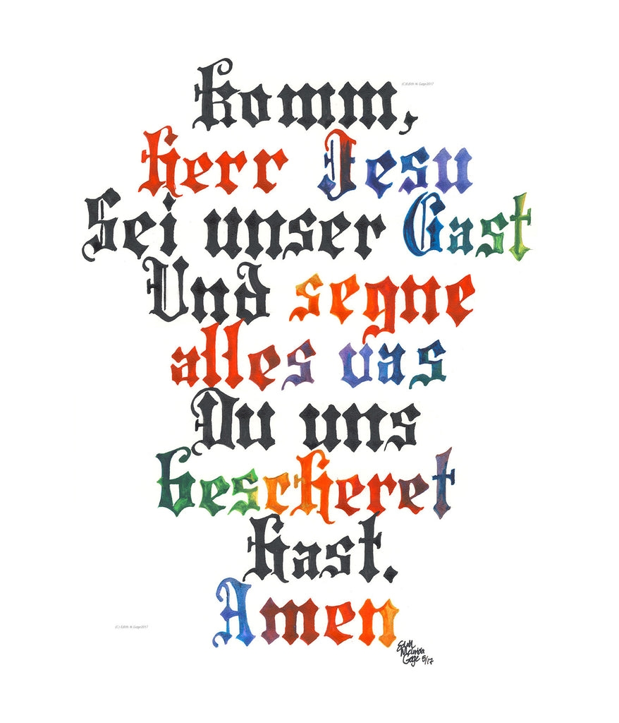 Come Lord Jesus - German version