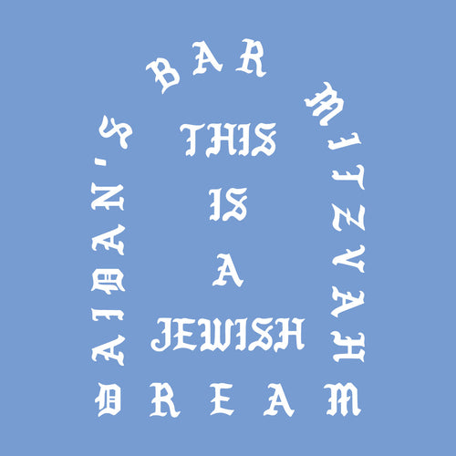 """I Feel Like Pablo"" Bar Mitzvah Art"