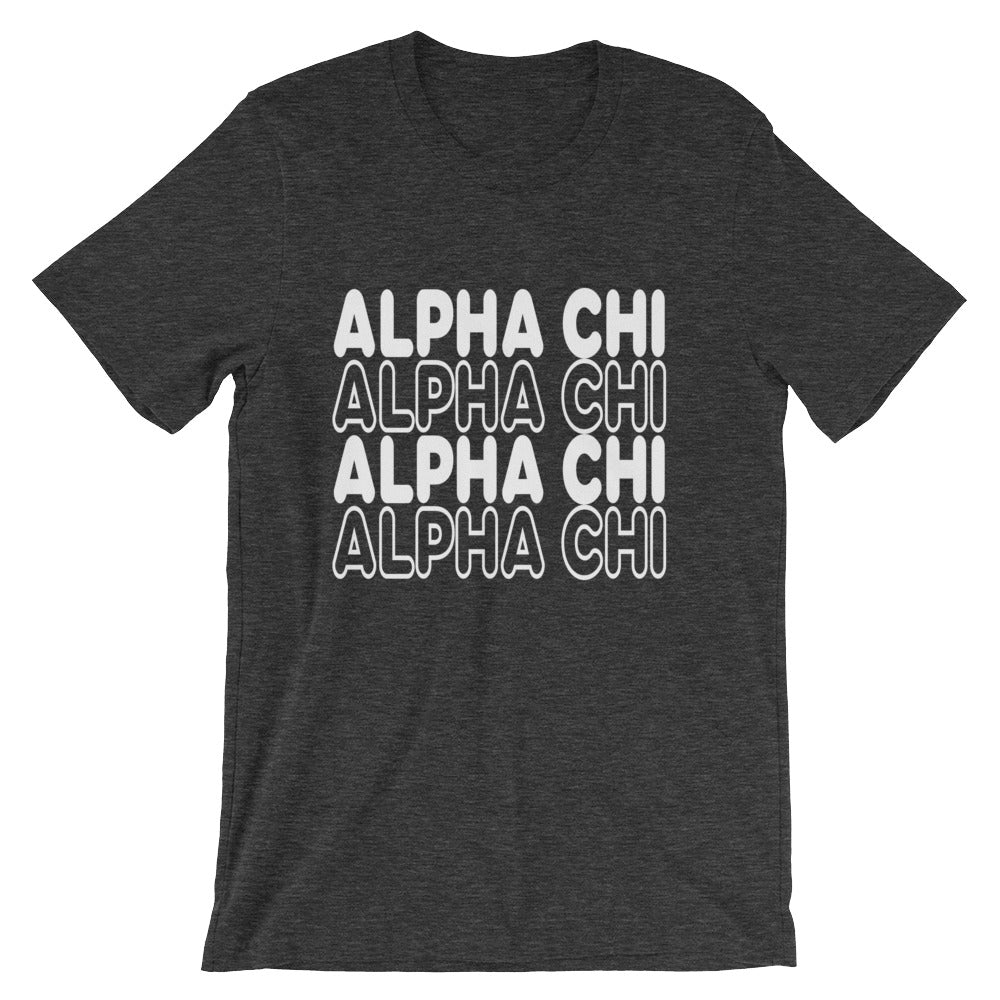 "The AXO ""Longest Day Ever"" Tee"