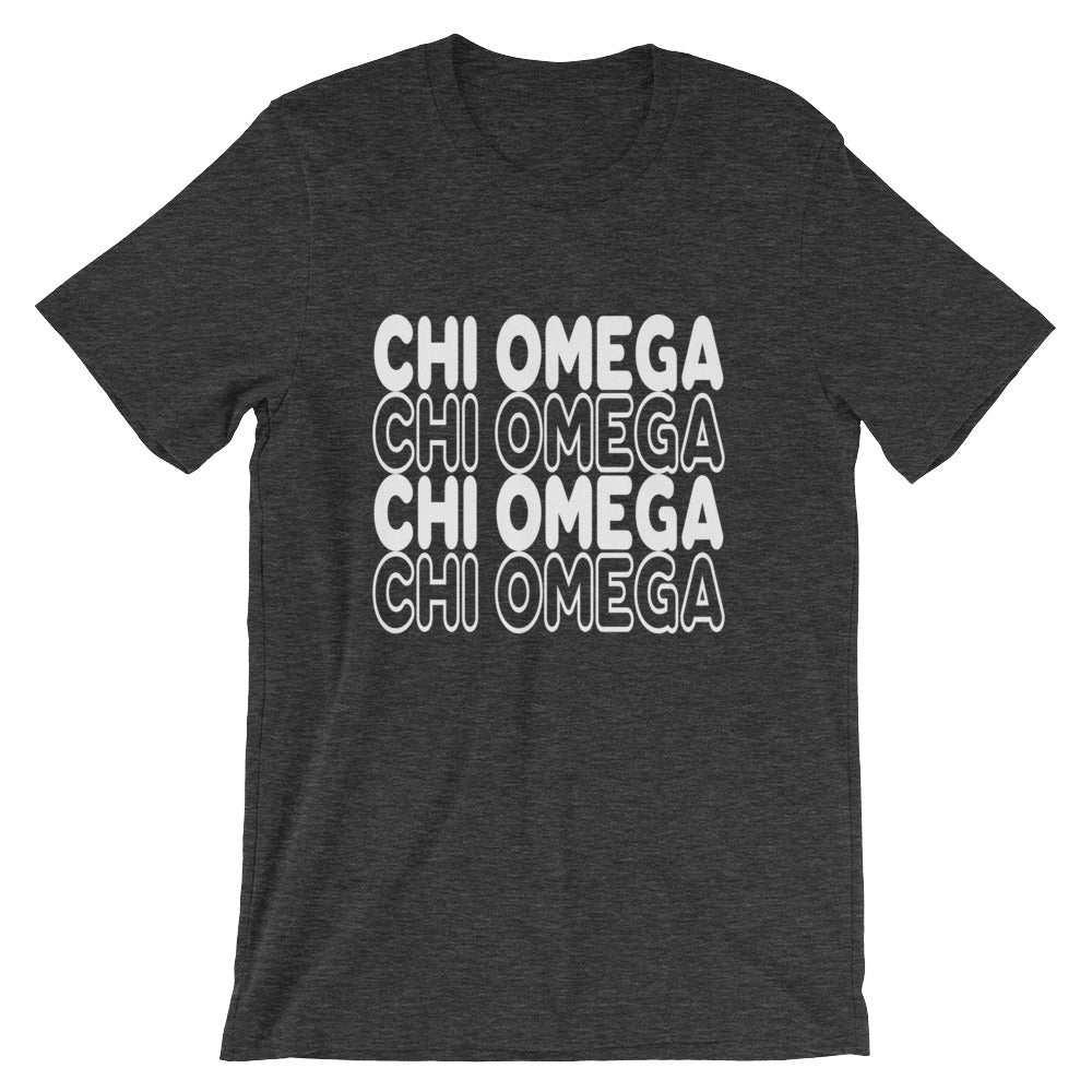 "The ChiO ""Longest Day Ever"" Tee"