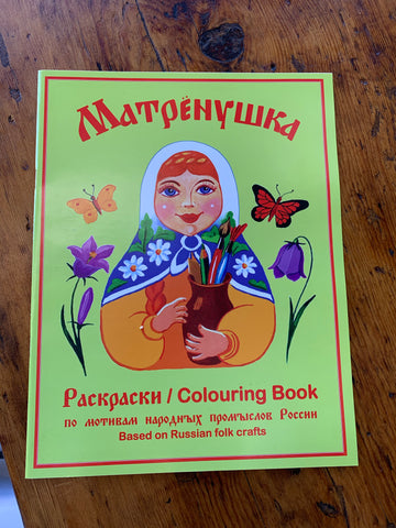 Colouring book  based on Russian folk craft