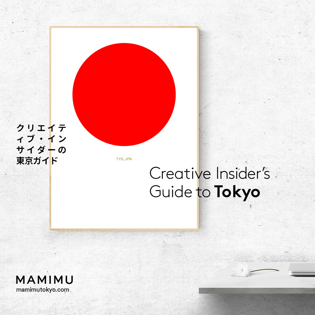 Creative Insider's Guide To Tokyo
