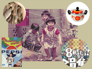 June's childhood in Tokyo was filled with quirky patterns