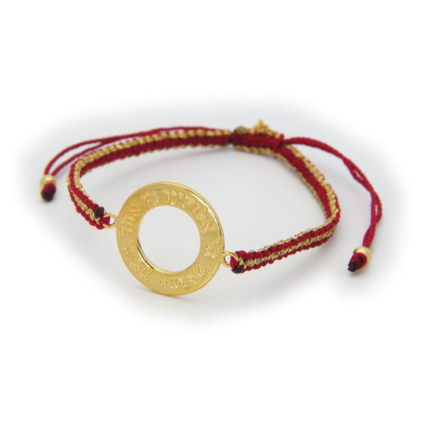 Golden SHEMA Adjustable Bracelet (Red & Metal Cord)