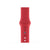 Rrip Apple Watch 42mm/44mm Red Sport Band