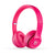 Kufje Beats Solo2  On-Ear Headphones - Gloss Pink