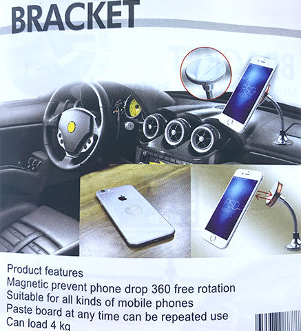 Metal Universal Rotating Car Holder With Long Chord - Silver
