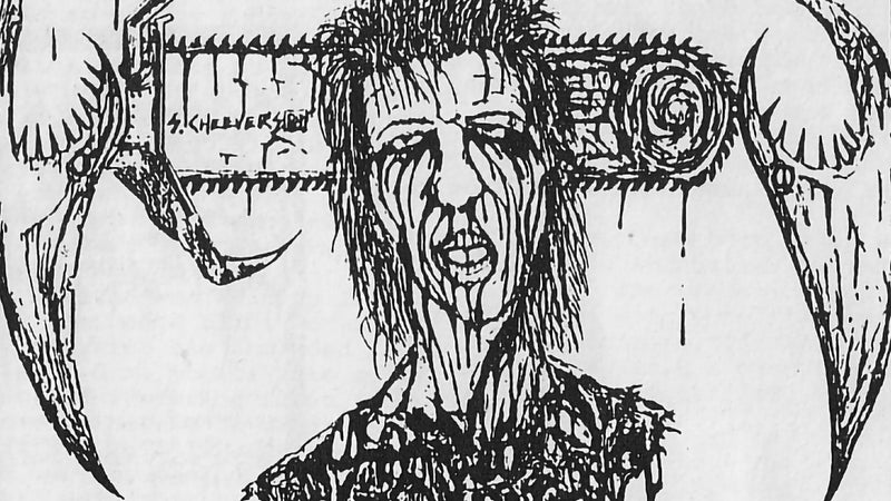 31 Years Ago: AGATHOCLES record Cabbalic Gnosticism