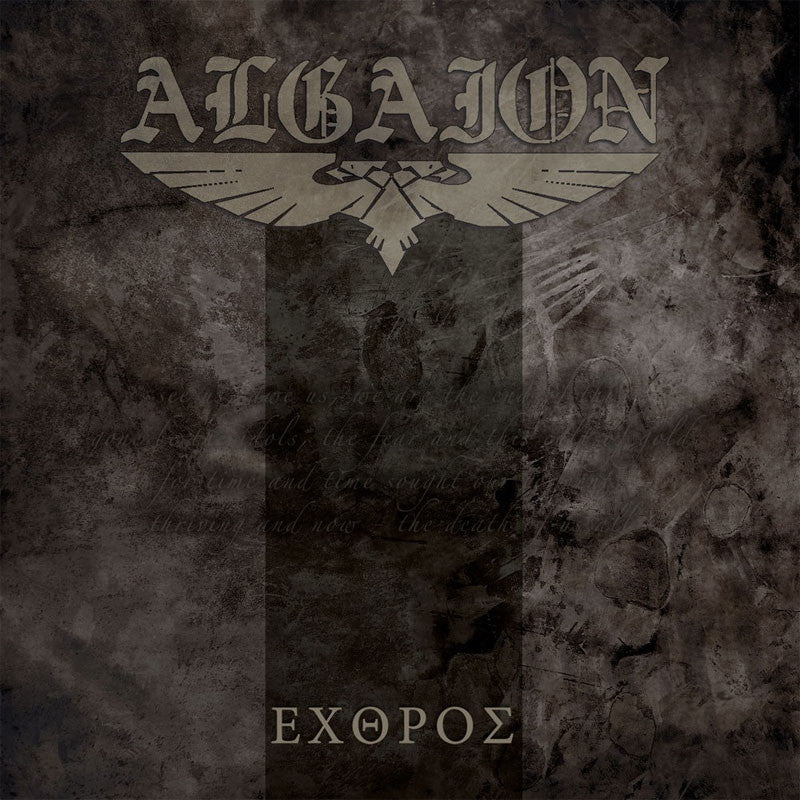 Algaion - Exthros (CD)