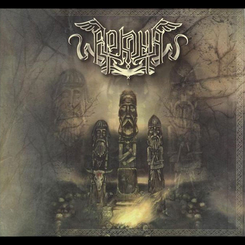 Arkona - Ot Serdtsa k Nebu (From the Heart to the Sky) (Digibook CD)