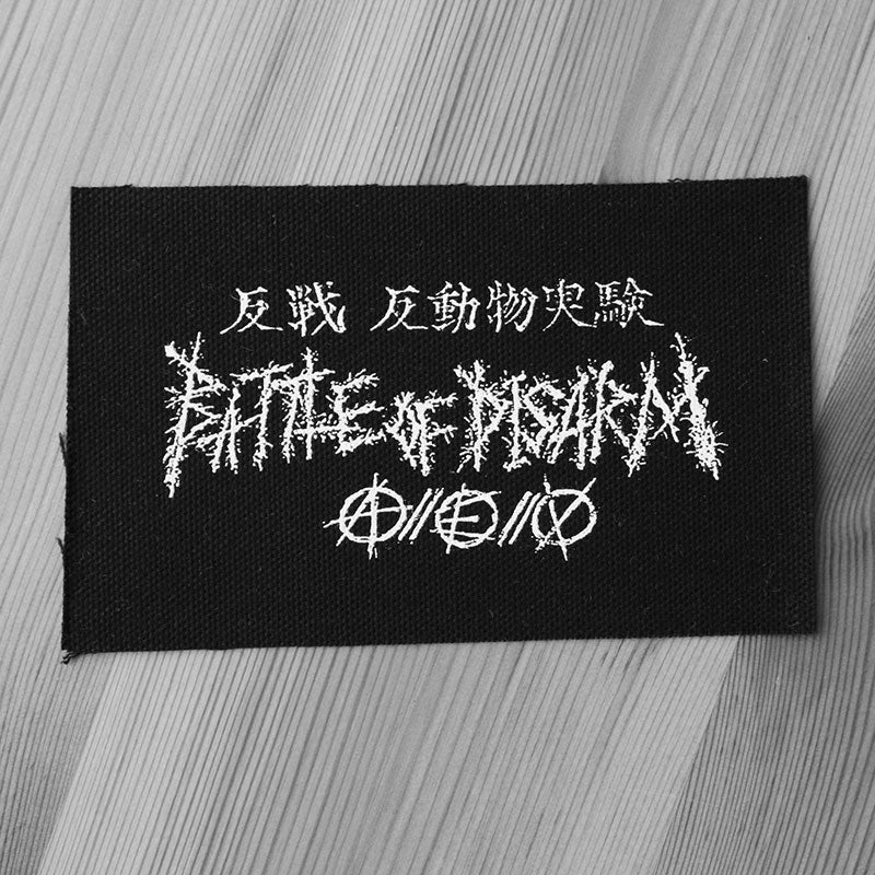 Battle of Disarm - Logo (Printed Patch)