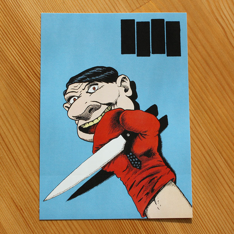 Black Flag - My War (Sticker)