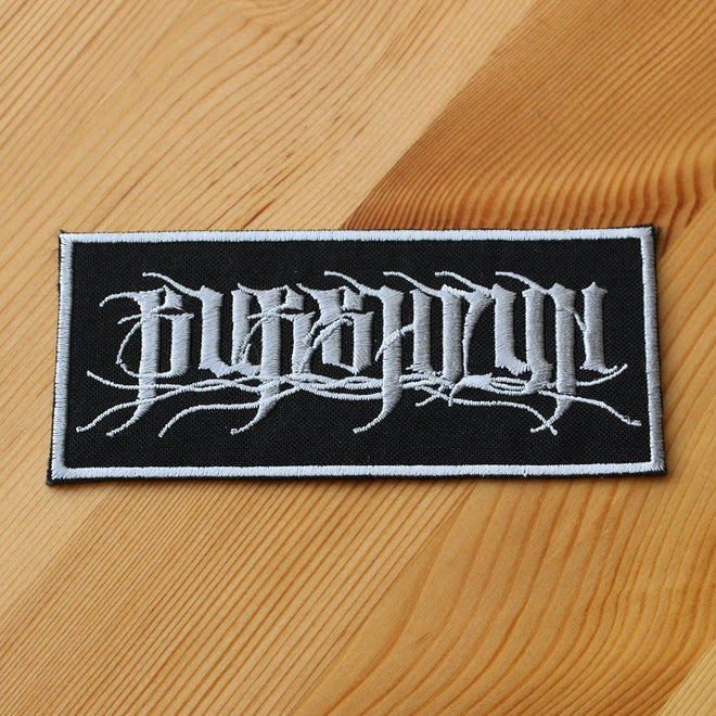 Burshtyn - Logo (Embroidered Patch)