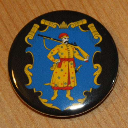 Cossack Hetmanate Coat of Arms (Badge)
