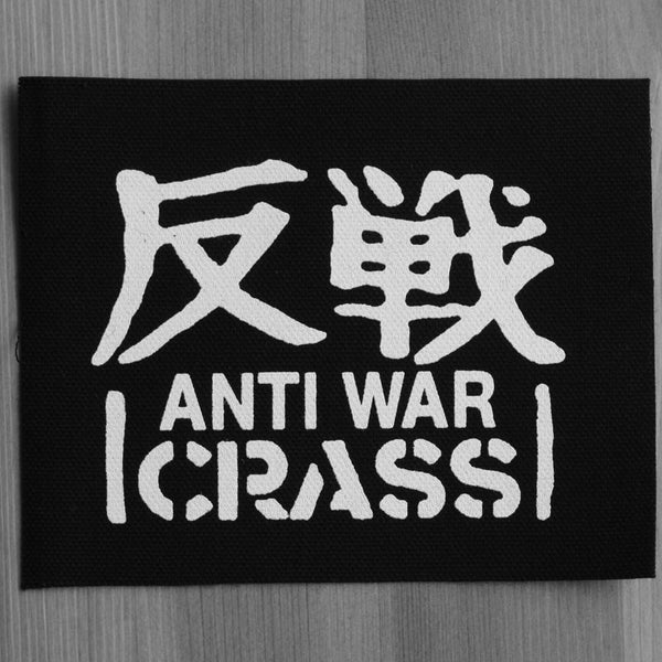 Crass - Anti War (Printed Patch)