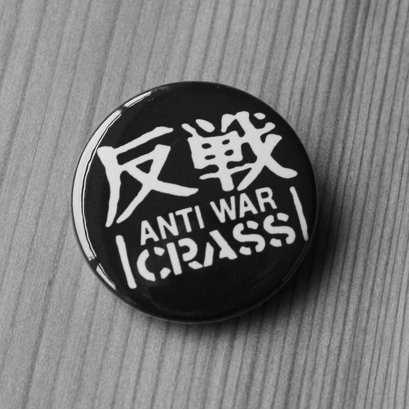 Crass - Anti War (White) (Badge)