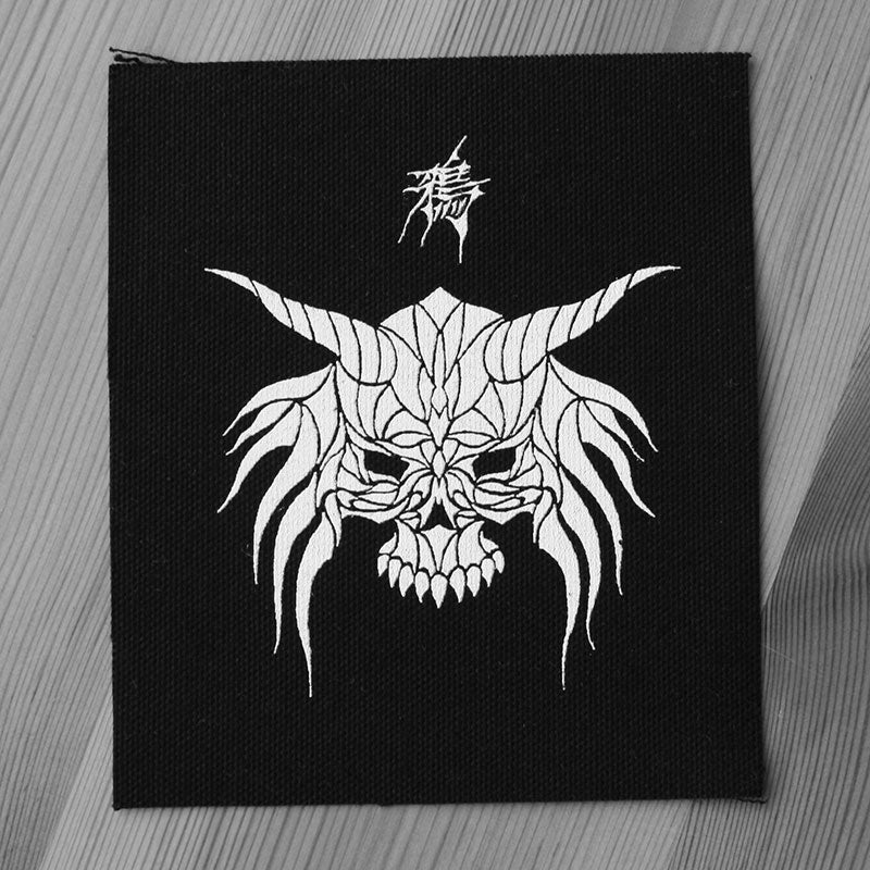 Crow - Logo & Skull (Printed Patch)