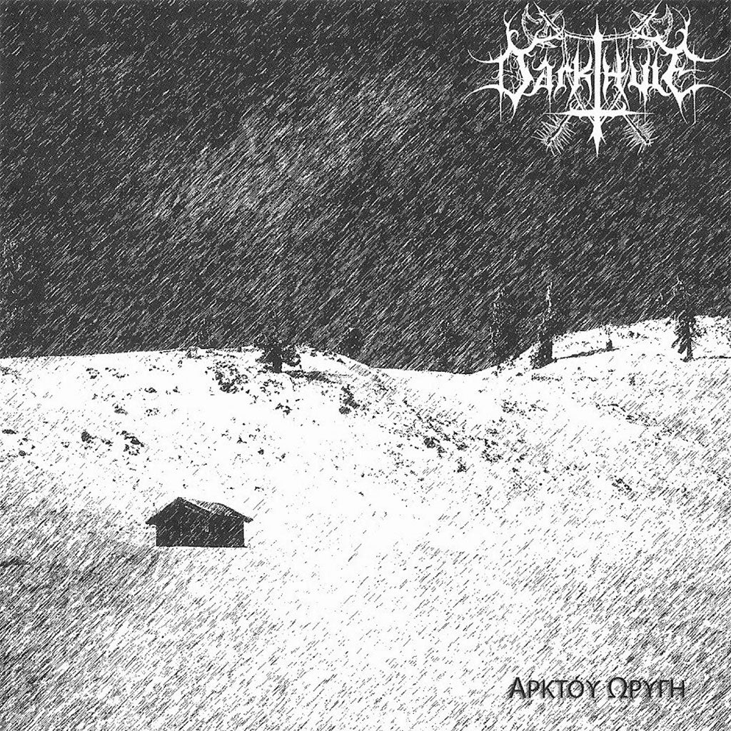 Darkthule - Arktoy Oryge (CD)