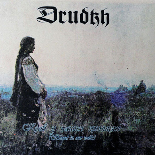 Drudkh - Blood in Our Wells (2014 Reissue) (CD)