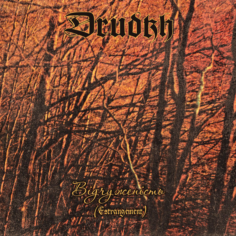 Drudkh - Estrangement (2010 Reissue) (CD)