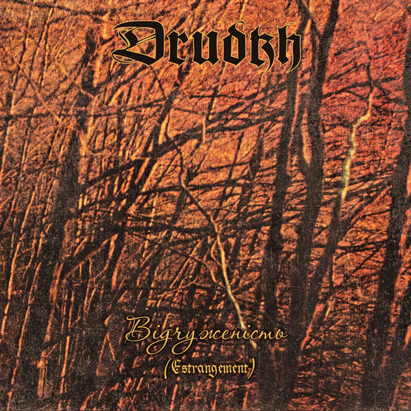 Drudkh - Estrangement (2010 Reissue) (Digipak CD)
