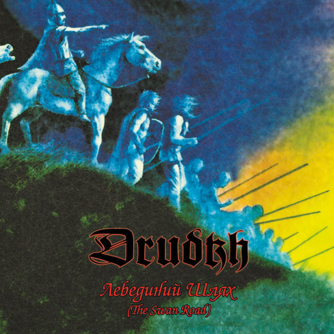 Drudkh - The Swan Road (Лебединий шлях) (2010 Reissue) (Digipak CD)