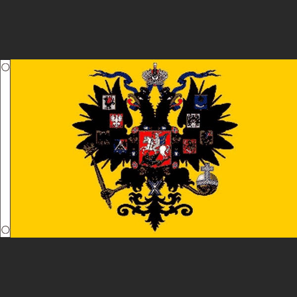Flag of Imperial Russia (Flag)