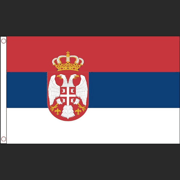 Flag of Serbia with Coat of Arms (Flag)